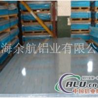 A07050铝板厂家价格材质余航