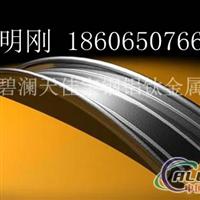 鋁鎂錳扇形板彎弧板異形板