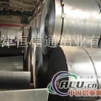 专业生产镜面铝板、反光板