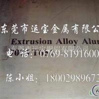 al7075镁铝铝板
