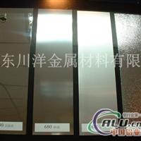 进口精密1A97铝板供应商