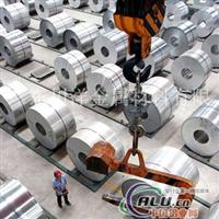 进口精密铝带供应商,西南铝带