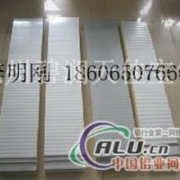 外墙保温装潢系统