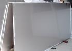 5017铝板(优惠)多少钱