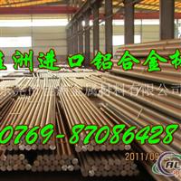 超硬度8006铝板 8006铝棒厂家批发