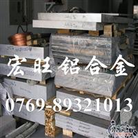 7075国产铝合金 7075氧化铝合金