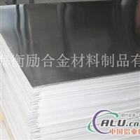 LY60铝棒(优惠)