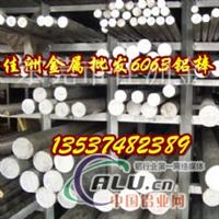 高镜面7050铝板 7050铝合金用途