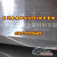 超硬度7085铝板 7085铝合金性能