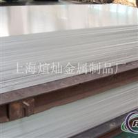 西南铝7075铝板7075铸造铝板