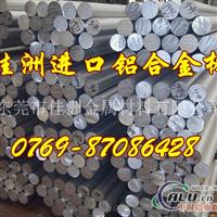 7150模具铝合金 7150铝板密度