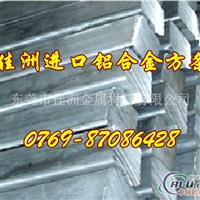 8001进口铝棒 8001铝合金厂家报价