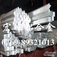 超硬7075铝合金 航空铝7075