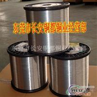 6060环保铝合金线、2A12铝线供应