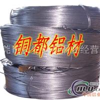 1060纯铝线、5254进口铝线供货