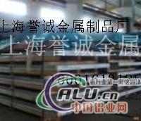 2024铝板价格,2024铝合金,铝棒