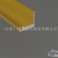 工业光伏太阳能边框