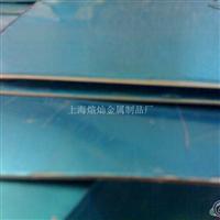 LY12铝板LY12硬铝 LY12铝板成分