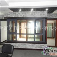 百舸铝业集团销售总部