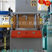 中山气液增压机