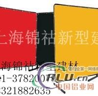 颜色焊接防护帘,焊接隔离帘