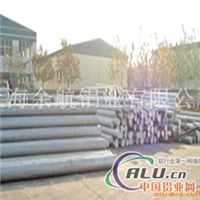 铝板≮4044铝棒价格≯铝板定做厂家