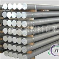 铝管 铝棒质量保证 优质铝棒供应