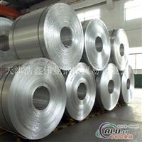 供应铝箔 工业铝箔 电子铝箔 双零铝箔 铝卷