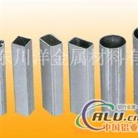 供应铝板 进口铝管 铝带销售