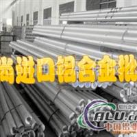 进口美国铝合金AA7075 7075铝棒