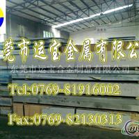 7075铝薄板 7075铝板价格