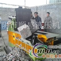供应废铝压块机