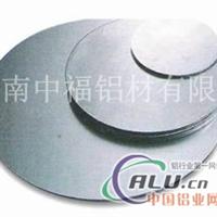 电子用铝圆片铝圆片生产方式