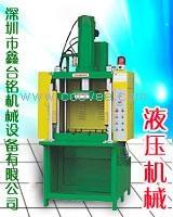 压铸件水口料去除的油压机