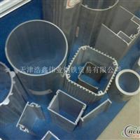 開模定制異形鋁管 非標鋁管 毛細鋁管 異形鋁材散熱器