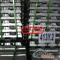 供壓鑄鋁合金錠413Y.2