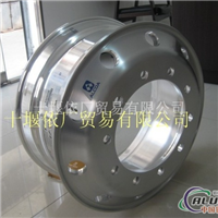 美铝轮辋 9.0022.5