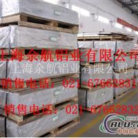 8014鋁棒廠家價格材質余航供應