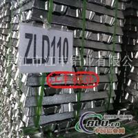 供铸造铝合金锭210Z.1
