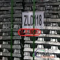 供铸造铝合金锭398Z.1
