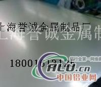 2024铝板一吨多少钱  2024铝板