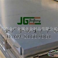 6082易焊接铝板