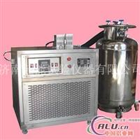 铝行业冲击试验液氮低温槽低温箱