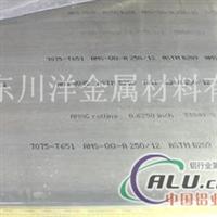 铝板铝卷铝型材花纹铝板