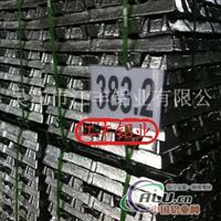 供铸造铝合金锭383.2
