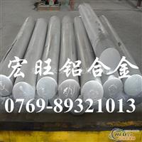 7075t6进口高强度铝合金