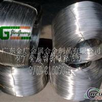 6082铝线(半硬铝线)