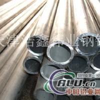 专业铝管 6061铝管 无缝铝管 合金铝管 高硬铝管