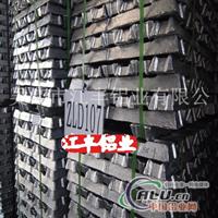 供铸造铝合金锭319Z.3