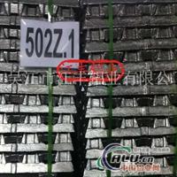 供鑄造鋁合金錠502Z.1